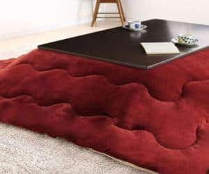 Kotatsu Japanese Table With Heater
